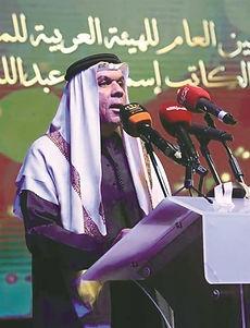 انطلاق فعاليات مهرجان المسرح العربي