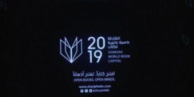 شعار-الشارقة-عاصمة-عالمية-للكتاب-2019-66
