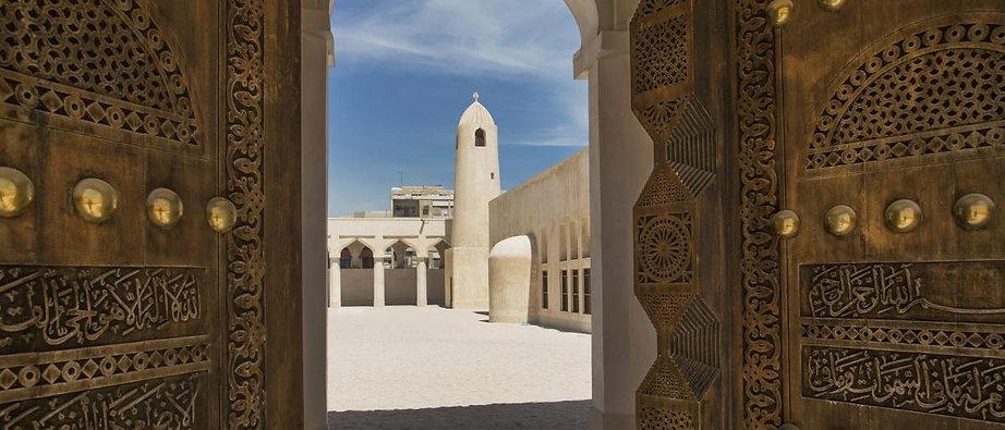 """انطلاق فعاليات """"الدوحة عاصمة للثقافة الإسلامية"""""""
