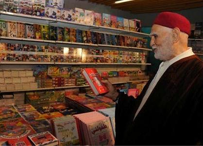 افتتاح معرض تونس الدولي للكتاب الـ35