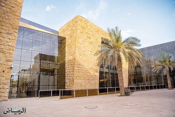 إطلاق مبادرة دعم برامج الثقافة والفنون في السعودية
