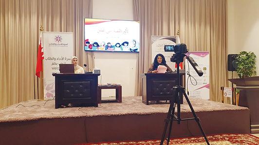 ملتقى القصة في البحرين.. ناقش «تأثير القصة على الطفل»