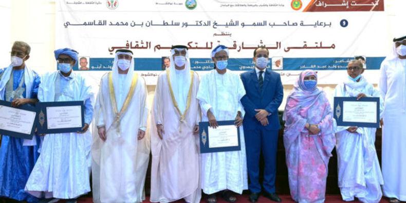 موريتانيا تحتضن ملتقى الشارقة الرابع للتكريم الثقافي