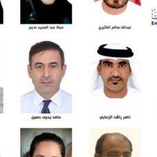 انضمام 11 عضواَ جديداً إلى عضوية اتحاد كتاب وأدباء الإمارات