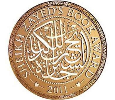 جائزة الشيخ زايد للكتاب تواصل استقبال الترشحات