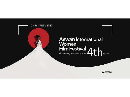 مهرجان أسوان لأفلام المرأة ينطلق الأسبوع المقبل