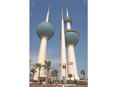 أبراج الكويت تحصل على منحة «غيتي» لصون التراث العمراني