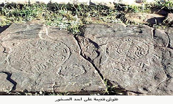 الملتقى الأول للنقوش الصخرية بالأطلس الكبير الأوسط
