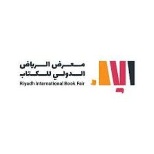 بدء التسجيل لدور النشر المحلية والدولية في معرض الرياض الدولي للكتاب