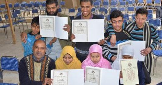 وزارة الثقافة المصرية تقيم مسابقة الإبداع الثقافي الأولى لذوى الاحتياجات