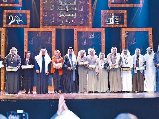 افتتاح الدورة الـ 20 من مهرجان الكويت المسرحي