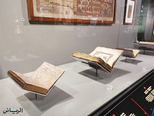 """تدشين معرض """"شطر المسجد"""" بـ116 قطعة أثرية في السعودية"""