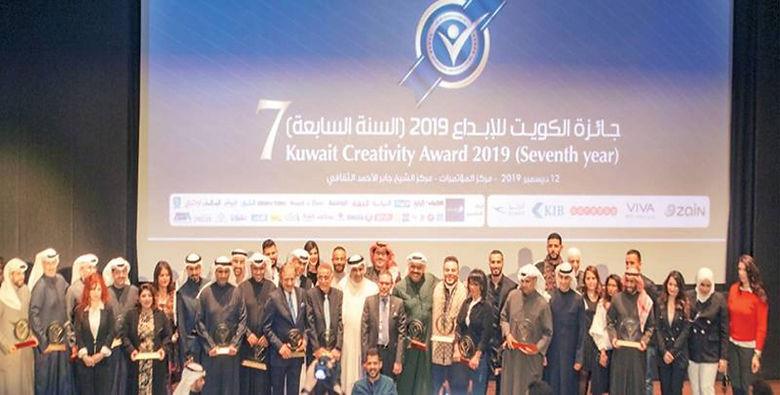 ختام مهرجان الكويت للمسرح العربي وتوزيع جوائزه