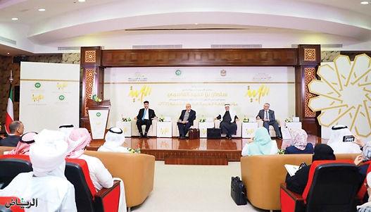 المؤتمر الدولي للغة العربية بالشارقة يصدر توصيات بتطوير التعليم