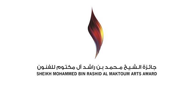 شعار-جائزة-الشيخ-محمد-بن-راشد-آل-مكتوم-ل
