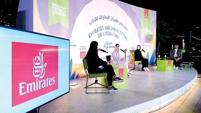 مهرجان طيران الإمارات للآداب يضيء شمعة «ما وراء الشعر»