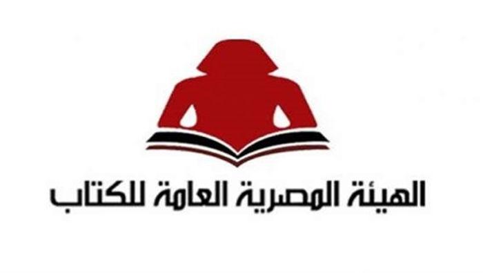 """""""كتاب مصر"""" يُدشن مؤتمر""""السرد والخيال العلمي"""""""