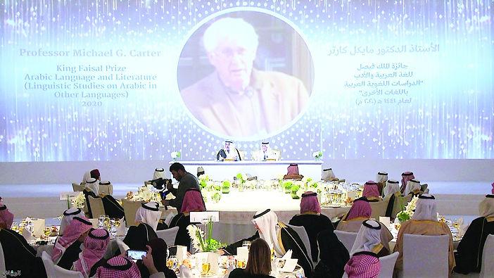 أسترالي فاز بجائزة اللغة العربية والأدب لجائزة الملك فيصل العالمية