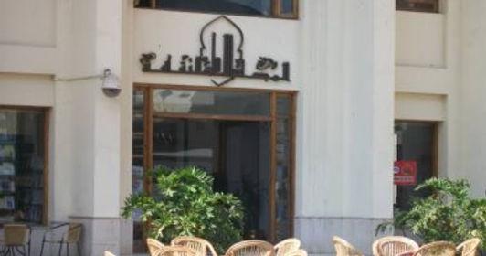 انطلاق الملتقى الثانى للمبدعات العرب 4 ديسمبر