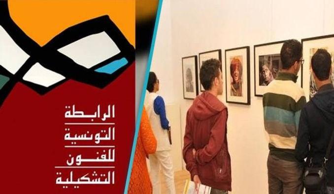 انطلاق الدورة الثانية من ملتقى الفنون التشكيلية في تونس
