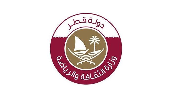 وزارة الثقافة القطرية تفتح باب الترشح لجائزتي الدولة التشجيعية والتقديرية الثلاثاء