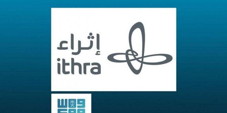 """""""إثراء"""" يعتمد 14 مشروعاً سعوديًا في برنامج """"إثراء المحتوى"""" في نسخته الأولى"""