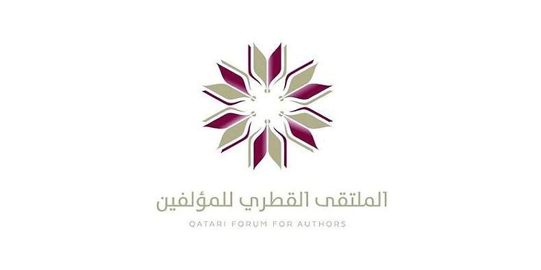 الملتقى القطري للمؤلفين يناقش دعم المواهب الصاعدة