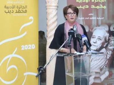 الجزائر: وزيرة الثقافة تُسلم جائزة محمد ديب الأدبية