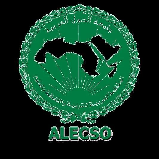 نصف قرن على تأسيس «الإلكسو»