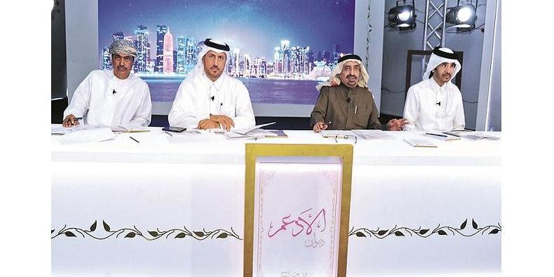 """انطلاق المرحلة الثانية لفعالية """"ديوان الأدعم"""" في قطر"""
