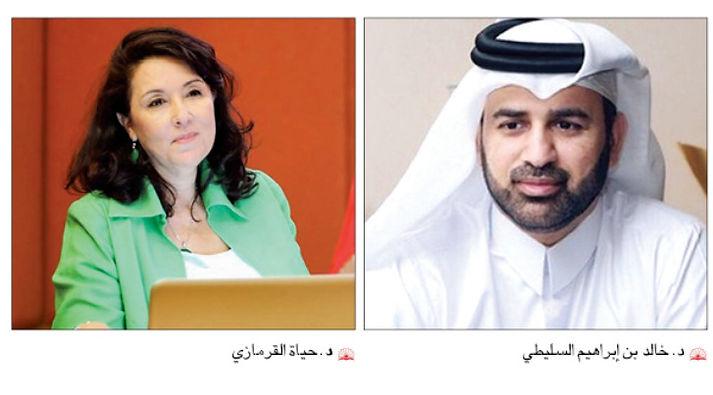 الإعلان عن الفائزين بجائزة كتارا للرواية العربية