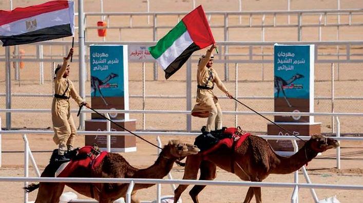 انطلاق فعاليات مهرجان «شرم الشيخ الدولي التراثي»