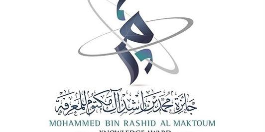 جائزة محمد بن راشد آل مكتوم للمعرفة 2020 ستمنح لمكافحين الأوبئة