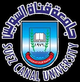 شعار_جامعة_قناة_السويس.png
