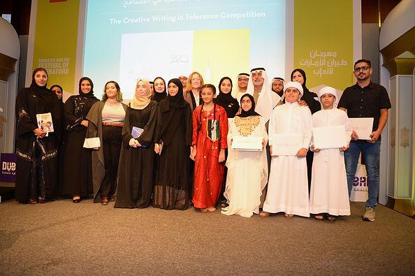 6 فائزين في مسابقة التسامح للكتابة الإبداعية في الإمارات