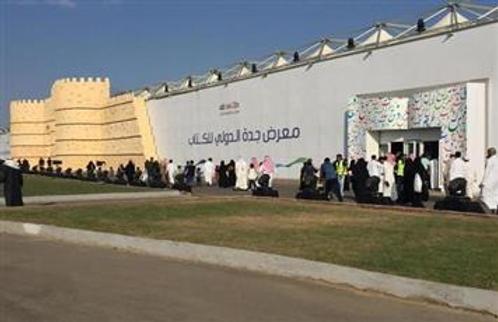 انطلاق معرض جدة الدولي للكتاب في دورته الخامسة