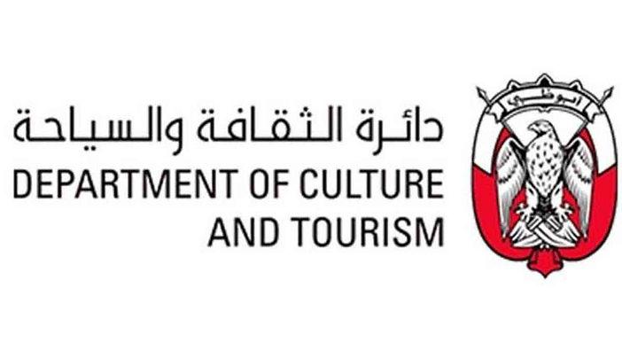 «ثقافة أبوظبي» تطلق مبادرة «سجل المؤسسات الثقافية والمهنيين»