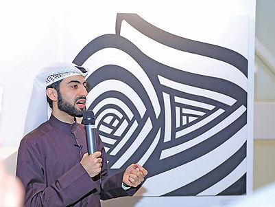 مركز الشيخ عبدالله السالم الثقافي يستضيف معرضاً لفنون لخط العربي