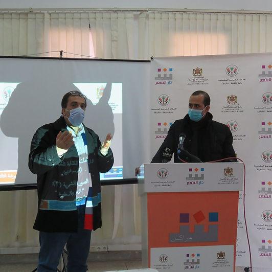 دار الشعر بمراكش تواصل سلسلة ورشاتها في الكتابة الشعرية..للموسم الرابع 2020/2021