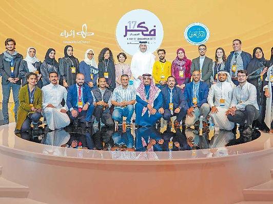 الفكر العربي توصي بتأسيس الصندوق العربي للبحث العلمي