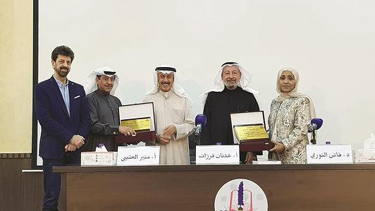 رابطة الأدباء الكويتيين تقيم ندوة «إضاءات إبداعية حول وليد الرجيب»