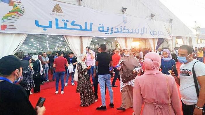 أول معرض كتاب عربي في زمن «كورونا»