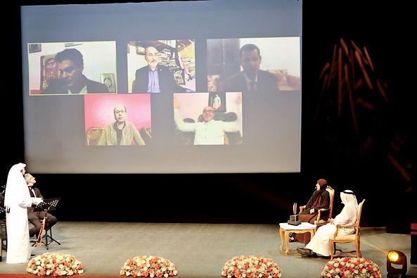 الإعلان عن الفائزين بجائزة الدوحة للكتابة الدرامية