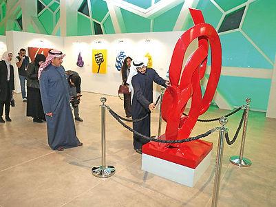 مركز الشيخ عبدالله السالم الثقافي يستضيف «ملتقى الكويت للفنون»