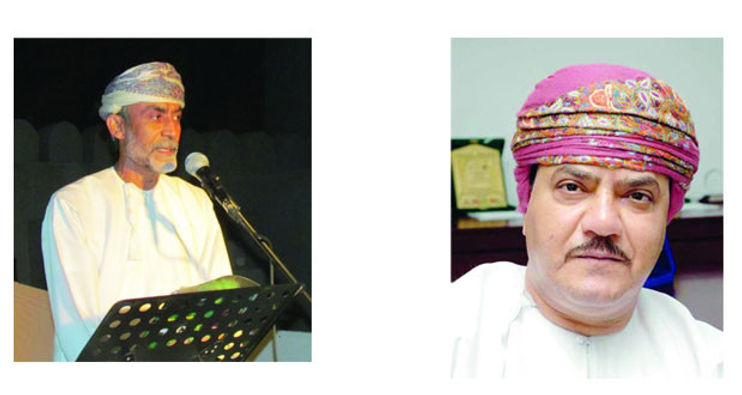 إعلان الفائزين بجائزة الشارقة للإبداع المسرحي العربي