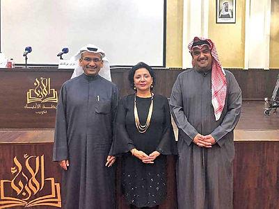 المركز المالي الكويتي يرعى رابطة الأدباء عبر محترف الأديبة نجوى بركات للروائيين الشباب