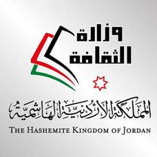 """""""الثقافة الأردنية"""" تعلن نتائج مسابقتها بالمسرح والشعر والأفلام"""