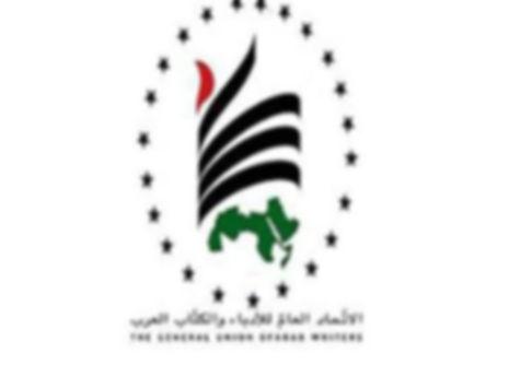 الكتاب-العرب-460x330.jpg.jpg