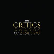 مركز السينما العربية يكشف عن ترشيحات جوائز النقاد للأفلام العربية 2021