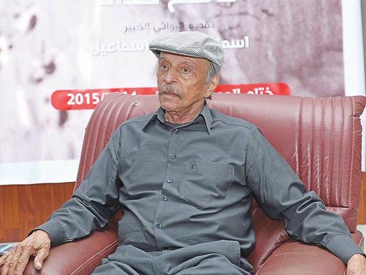 الأدباء العرب يستذكرون إسماعيل الفهد في الذكرى الثانية لرحيله